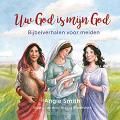 Uw God is mijn God